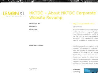 image of LemonXL Limited Wins 2015 Best Government Mobile Website Mobile WebAward for About HKTDC Corporate Website Revamp