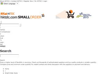 image of HKTDC Wins 2014 Best Small Business Mobile Application Mobile WebAward for hktdc.com Small-Order Zone Mobile Site