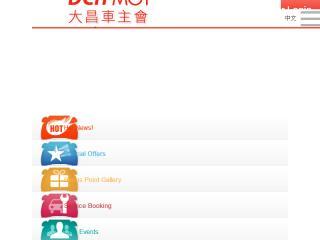 image of Freedom Communications Ltd Wins 2013 Best Leisure Mobile Website Mobile WebAward for DCH Motor Club Mobile Web