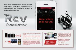image of Great Works KK Wins 2015 Best Interactive Services Mobile Application Mobile WebAward for Rev Translator
