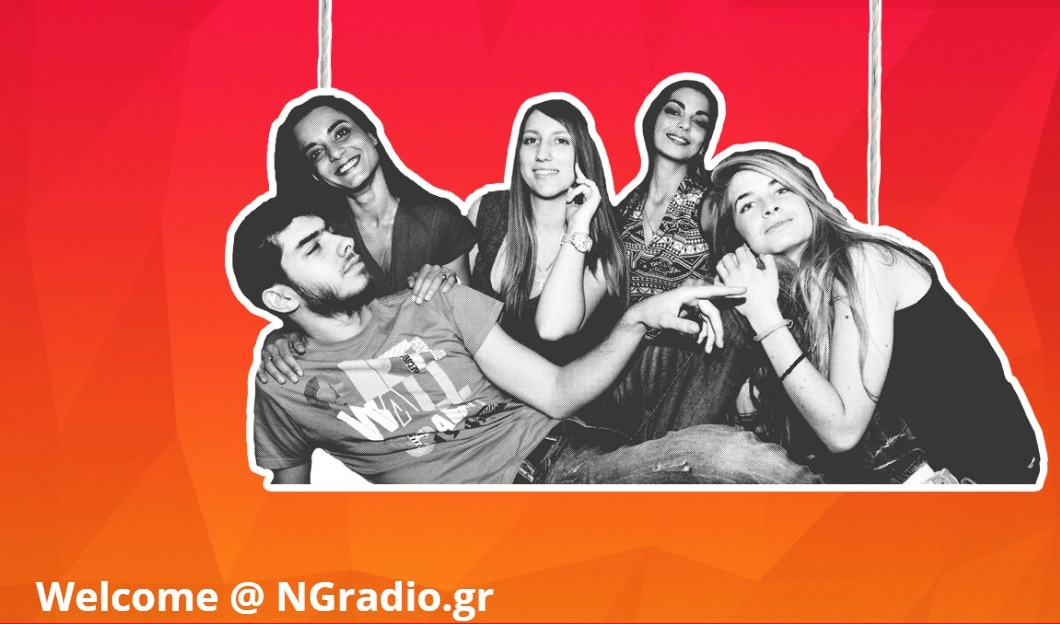 image of NGradio.gr the best webradio in Europe Wins 2016 Outstanding Mobile Website Mobile WebAward for NGradio.gr