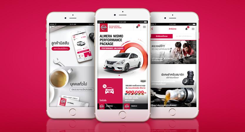 image of Nissan Motor (Thailand) / Mirum Thailand Wins 2016 Best Automobile Mobile Application Mobile WebAward for Nissan Innovation