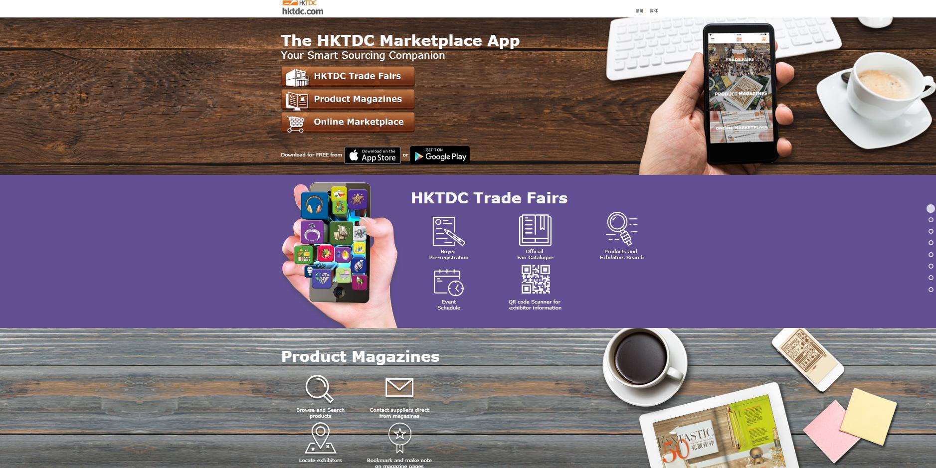 image of Hong Kong Trade Development Council (HKTDC)  Wins 2017 Best B2B Mobile Application, Best E-Zine Mobile Application, Best International Business Mobile Application Mobile WebAward for HKTDC Marketplace App