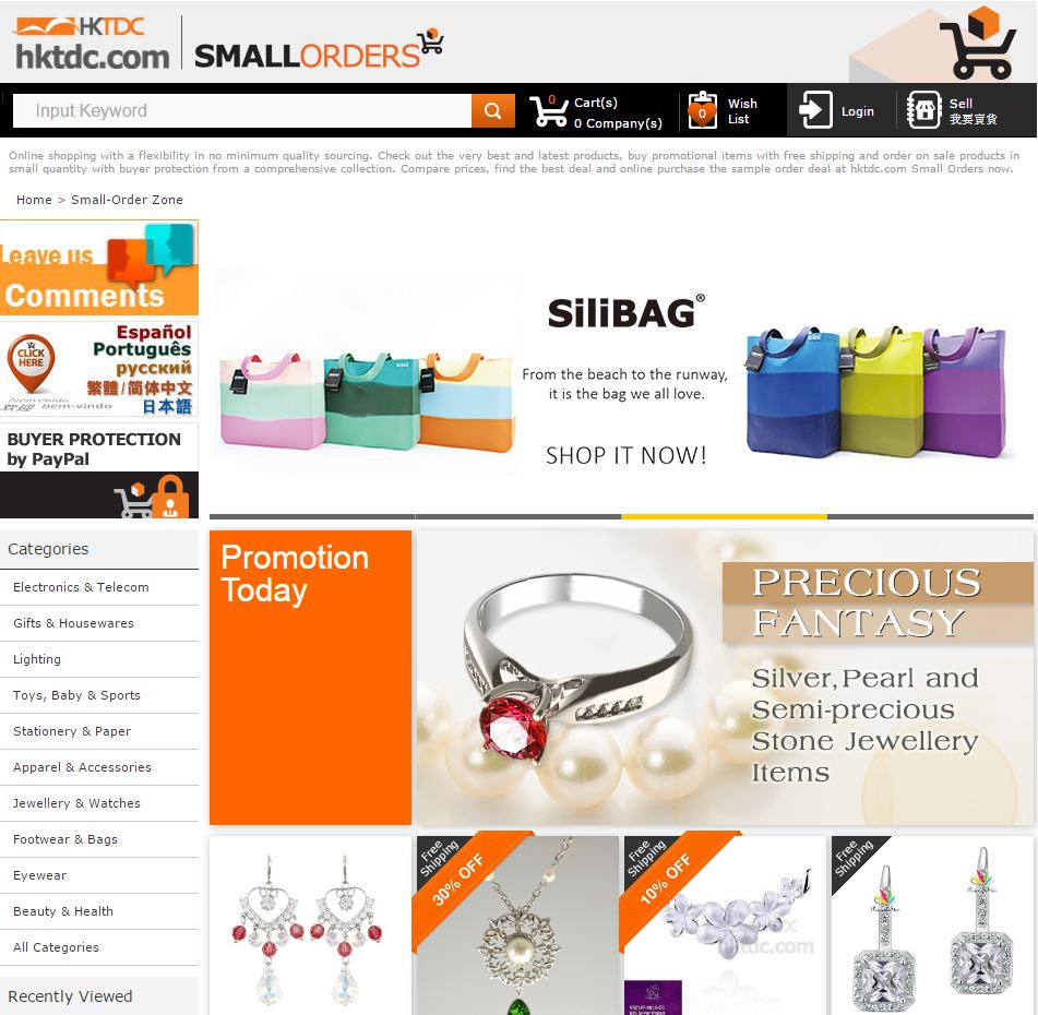 image of Hong Kong Trade Development Council Wins 2018 Best Small Business Mobile Website Mobile WebAward for hktdc.com Small Orders Mobile Site