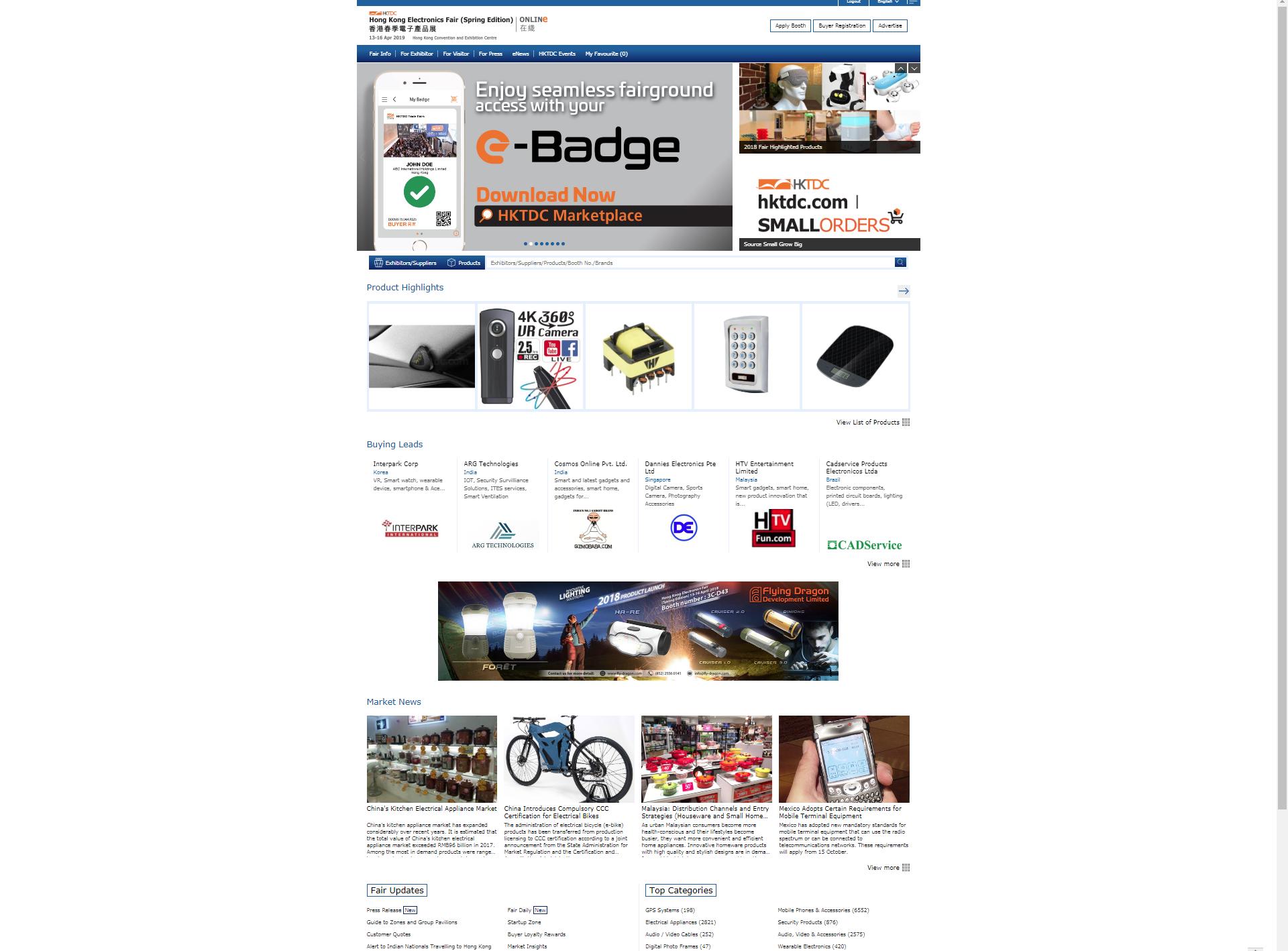 image of Hong Kong Trade Development Council Wins 2018 Best Electronics Mobile Website, Best International Business Mobile Website Mobile WebAward for HKTDC Hong Kong Electronics Fair (Spring Edition) Online