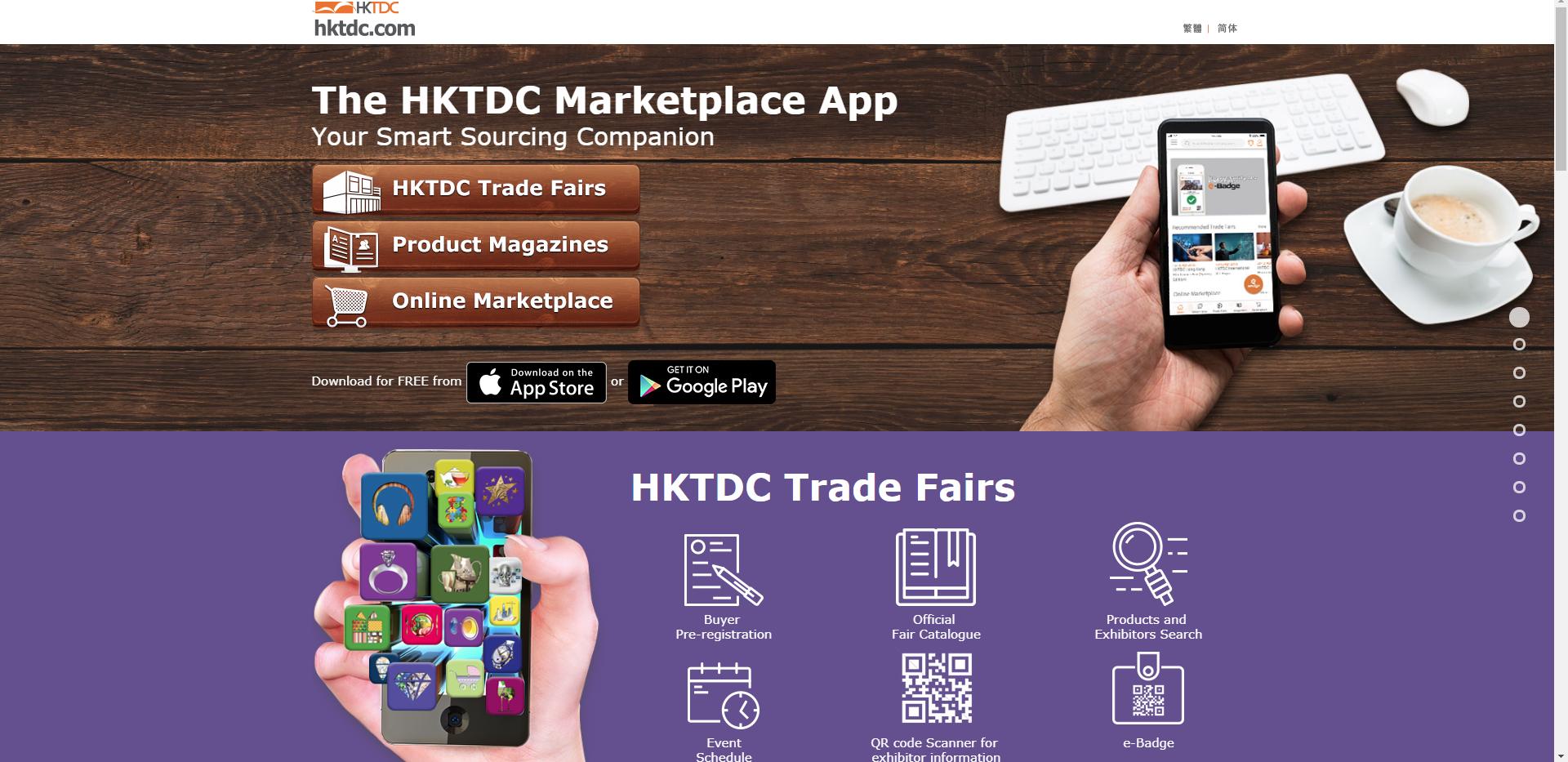 image of Hong Kong Trade Development Council Wins 2018 Best B2B Mobile Application, Best E-Zine Mobile Application, Best International Business Mobile Application Mobile WebAward for HKTDC Marketplace App