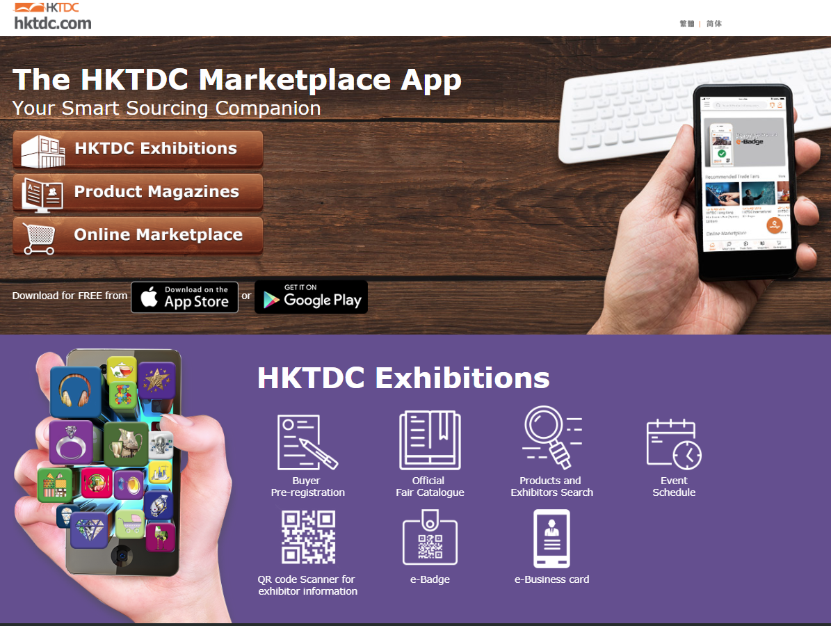 image of Hong Kong Trade Development Council Wins 2019 Best B2B Mobile Application, Best E-Zine Mobile Application, Best International Business Mobile Application Mobile WebAward for HKTDC Marketplace App