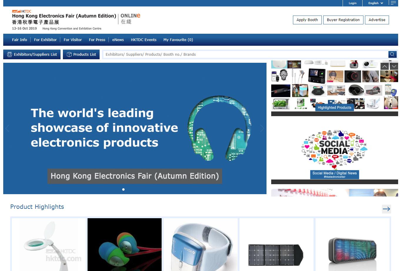 image of Hong Kong Trade Development Council Wins 2019 Best Electronics Mobile Website Mobile WebAward for HKTDC Hong Kong Electronics Fair (Autumn Edition) Online