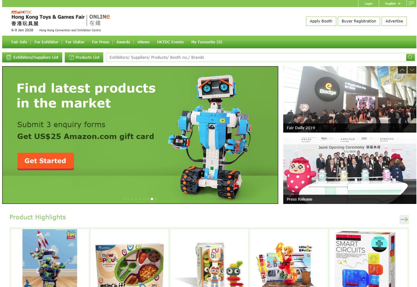image of Hong Kong Trade Development Council Wins 2019 Best B2B Mobile Website, Best International Business Mobile Website, Best Toy & Hobby Mobile Website Mobile WebAward for HKTDC Hong Kong Toys & Games Fair (Online)