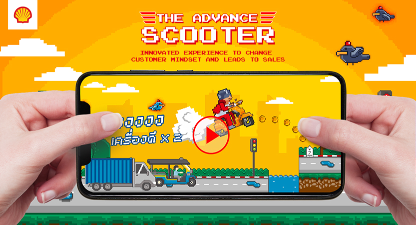 image of Mirum (Thailand) Co., Ltd. Wins 2019 Best Game Site Mobile Website Mobile WebAward for The Advance Scooter