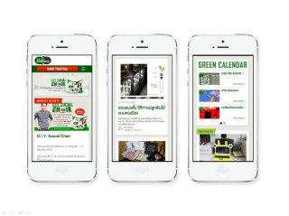 image of XM Thomas Idea  Wins 2013 Best Environmental Mobile Website Mobile WebAward for WeAreGreeners