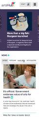 image of artsHub Australia and Lemonade Wins 2013 Best Arts Mobile Website Mobile WebAward for artsHub